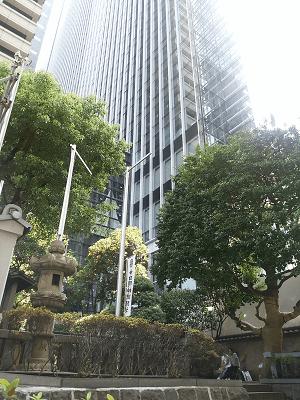 将門の首塚全景