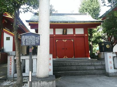 大伝馬町 八雲神社