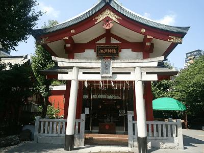 大田市場 江戸神社
