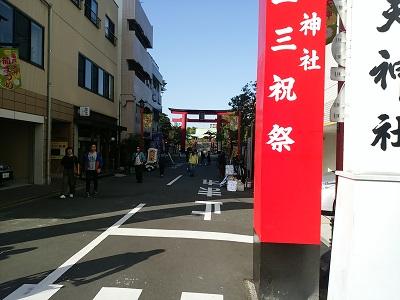 亀戸天神社の入り口